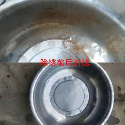 酸性除锈剂使用方法-贵阳酸性除锈剂-河南石洁环保(查看)