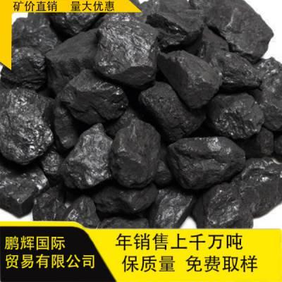内蒙古褐煤 敏东矿 原煤 电煤 供热煤 4200卡
