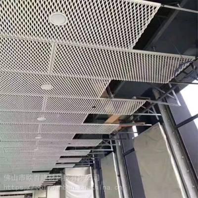 铝合金拉伸网板吊顶厂家咨询电话 欧百建材联系李生