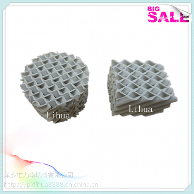 Lihua-陶瓷波纹填料 厂家直销