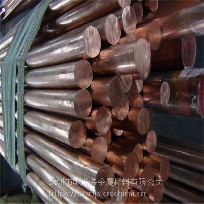 磷铜棒厂价直销 国标C5191 C54400优质磷铜棒批发