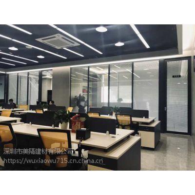 内钢外铝玻璃隔断 深圳美隔专业厂家制造