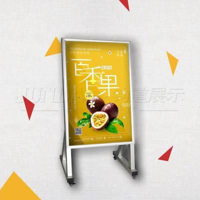 全国可移动海报架*带横撑广告展示架如何购买