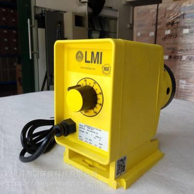 供应米顿罗电磁隔膜计量泵(P156-398TI)