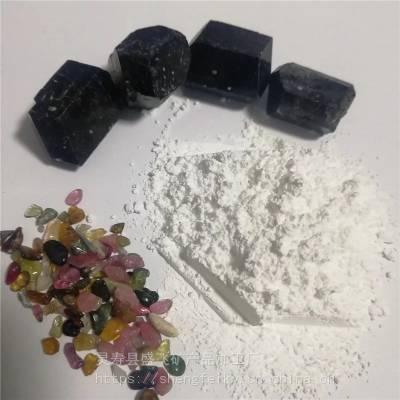 电气石汗蒸房价格 托玛琳电气石原矿颗粒 膏药白色电气石粉