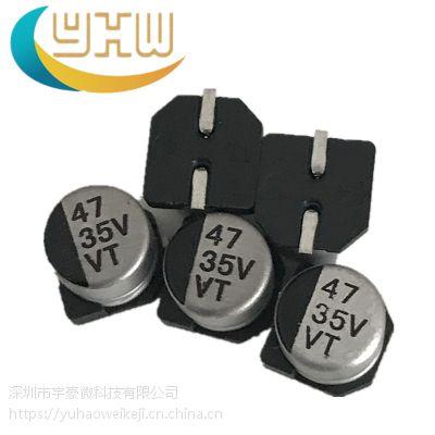 厂家直销VT贴片铝电解电容 16V/47UF 体积 5*5.4MM ± 20% SMD贴片电解