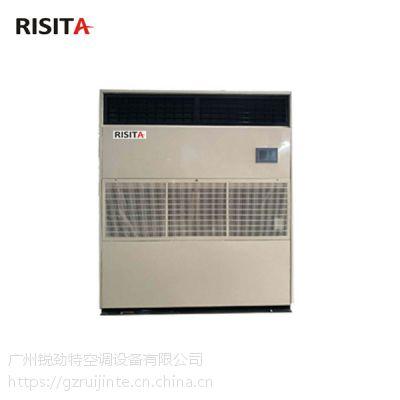 锐劲特恒温恒湿机,工业空调,特种空调,支持非标定制