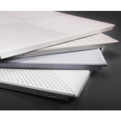 帝欣广州厂家批发工程铝天花板 冲孔 600*600铝方板 集成吊顶 铝扣板