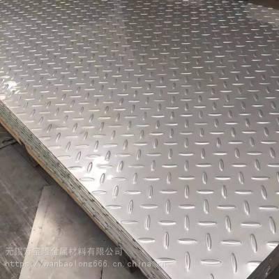 304不锈钢压花板、304不锈钢花纹板、304不锈钢防滑板