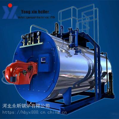 化工厂专用燃气锅炉A平阳化工厂专用燃气锅炉制造厂家