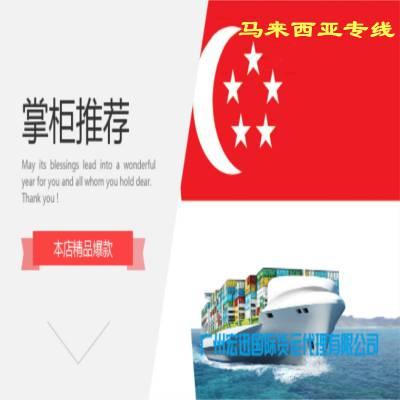 中国纸制品装运集装海运马来西亚双清国际物流双清到门清关服务