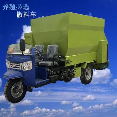 牛场饲料投料车 全自动投料机 养驴专用撒料车
