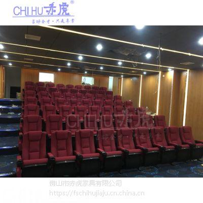 厂家直销现代高端影院布艺连排座椅,影院电动沙发,影视厅沙发座椅