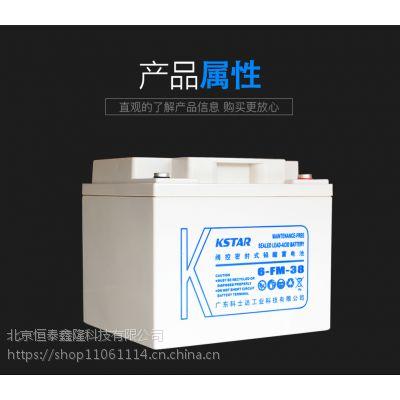 科士达(KSTAR) 12V38AH 铅酸蓄电池 UPS不间断电源 6-FM-38免维护电池