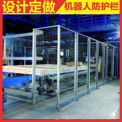 工业铝型材安全围栏 车间隔离护栏 仓库 工业安全围栏定做 上海