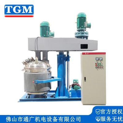通广机械供应SJ碟式双轴搅拌分散机 原子灰胶印油墨搅拌机