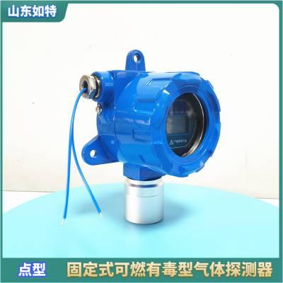 三氯甲烷泄露探测器 监测气体浓度报警器