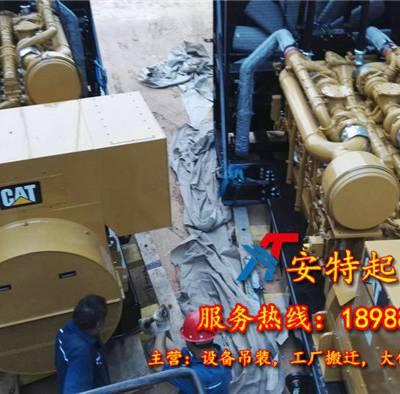 设备移位定位公司-芳村设备移位定位-安特设备搬迁服务(查看)
