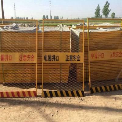 电梯井道的防护栏 井口护栏 基坑周边防护网片
