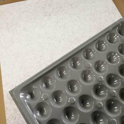 防静电地板价格 美亚全钢微边防静电地板 防静电地板品牌
