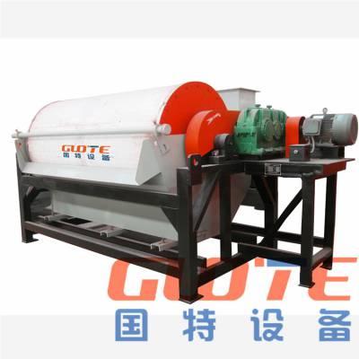 磁选机 预选机 湿式预选机 永磁预选机 永磁湿式预选机