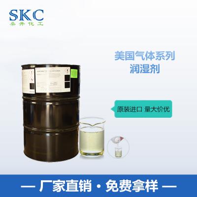 高效水性基材润湿剂 超低表面张力 厂家供应dynol 604