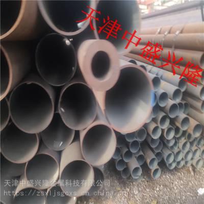 159*7.5锅炉管,材质20G标准GB/T3087,天津专业生产厂家