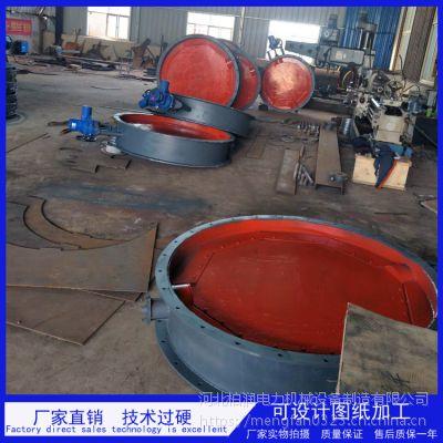 柏润专业生产 矩形风门 烟道调节风门 煤粉管道挡板门