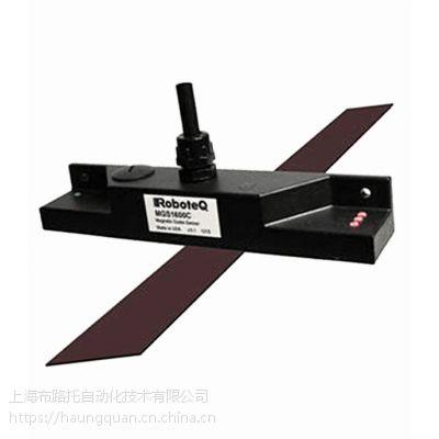 山东临工搬运AGV磁导航 美国RoboteQ磁导引传感器