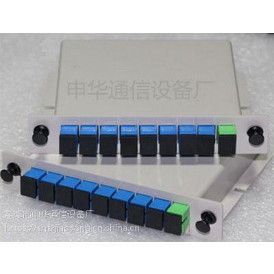 1分8光纤接头分配器电信级