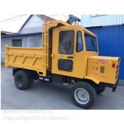 山地四不像装卸料拖拉机 轮式拖拉机 液压自卸料 柴油大马力带动
