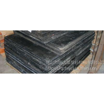 苏州POM板,进口POM板料))杭州聚甲醛板供应