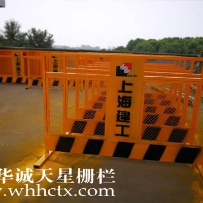 武汉基坑护栏_临边防护基坑护栏_专业定制_领先护栏