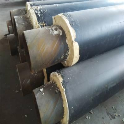 四平 鑫龙日升 大口径供暖直埋保温管 DN125/133温泉聚氨酯保温管