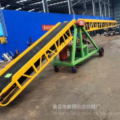 双变幅双升降皮带机 移动式粮食装车输送机 12米长双升降价格