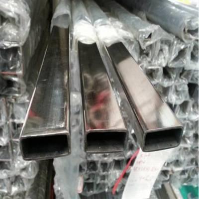 佛山厂家316L不锈钢方管38*38*1.2/佛山报价