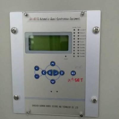 SAI918南瑞发电机保护报价 欢迎来电垂询