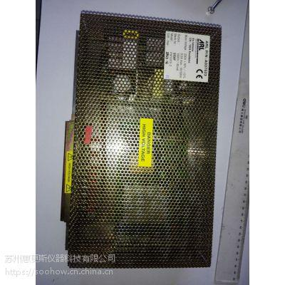 惠更斯ARL3460维修、赛默飞直读光谱仪负高压维修、 备件耗材