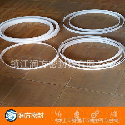 承接加工定制:大规格 大尺寸 聚四氟乙烯PTFE法兰垫片 密封压圈