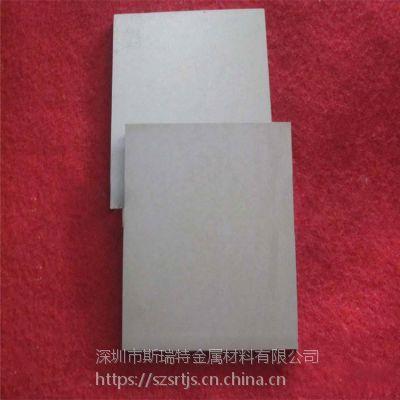 钨钢硬质合金板材 GY8 gy20耐冲击钨钢板 耐高温抗腐蚀