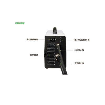 7kw充电桩_直流充电桩厂家_SF-DCQC07-7KW_厂家直销