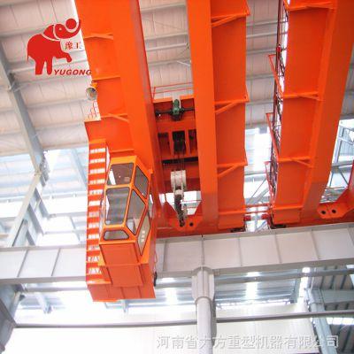 河南 厂家直销 20/5T电动葫芦双梁起重机 LH双梁桥式起重机