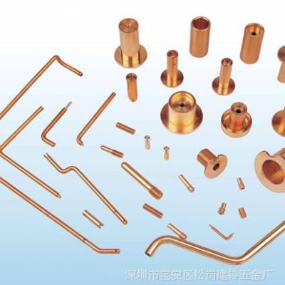 供应自动车床加工端子/零件加工/电子烟配件加工/螺母加工/轴加工
