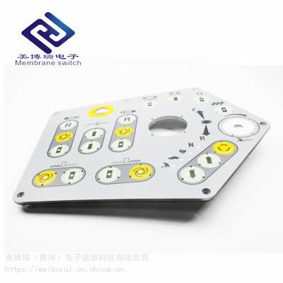美博瑞高端订制MBR衬板铭板工程机械薄膜面板
