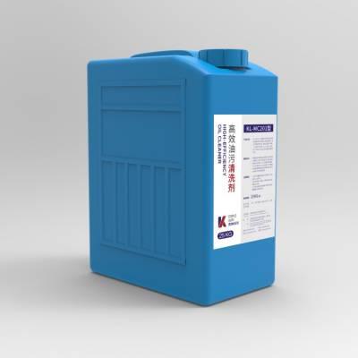 ***油污清洗剂KL-MC201机械油污清洗剂-陕西克林沃尔