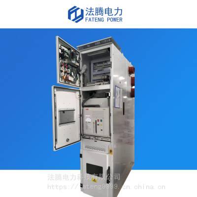 法腾PIX550 NXAirS550 KYN550 KYN92-12江苏盐城操作简单