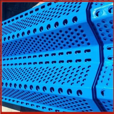储煤场防尘网 防风抑尘网计算 煤场防风抑尘网厂家