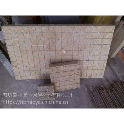 石首国标憎水岩棉板密度170kg/幕墙铝箔隔音岩棉板一立方报价