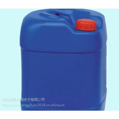 益昊液体型生物类除臭剂