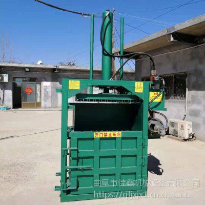 废纸边角料打包机价格 电动立式压块机 佳鑫废纸挤包机